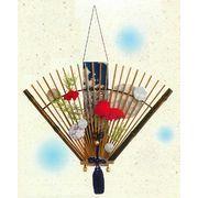 【ご紹介します!安心の日本製!夏を爽やかに演出するインテリア雑貨!(大)黒竹扇飾り金魚の親子】