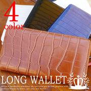 ◆牛革◆ ラウンドファスナー 長財布 クロコ調型押し 財布 レディース メンズ◆YW-001-3