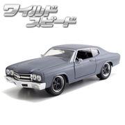 JADATOYS 1:24ワイルドスピードダイキャストカー DOM'S CHEVY CHEVELLE SS Primer Gray
