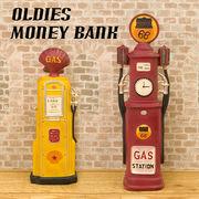 アメリカン レトロ【 OLDIES MONEY BANK 】★オールディーズ マネーバンク★ ガスポンプ★