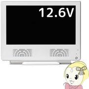 SKNET ポータブルサイネージプレイヤー12XLCD SK-SPIDE