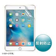 サンワサプライ iPadmini4用液晶保護反射防止フィルム LCD-IPM4
