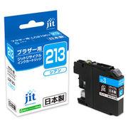 サンワサプライ リサイクルインクカートリッジLC213C対応 JIT-B213C