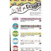 Kazuharinnuマスキングテープ 15mm*10m 20mm*10m ・ミリクローレル Maskingtape vol1
