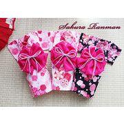 日本製 セレブスタイル 高品質ペットウェア 犬服 犬用浴衣爛漫八重桜(ラメ入り) XS/S/M/L