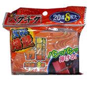 (稲)袋入り順利紅炮20連(8枚入)