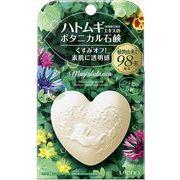 マジアボタニカ ボタニカル石鹸 【 ウテナ 】 【 洗顔・クレンジング 】