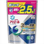 アリエール パワージェルボール3D 詰替用超ジャンボサイズ 【 P&G 】 【 衣料用洗剤 】