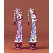 <AMANO>【クリスマス】【クライムツリー】2種