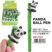 パンダ ボールペン