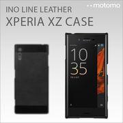 Xperia XZ レザーケース INO LINE LEATHER CASE カバー 本革 ハードケース