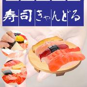 【和風】すしキャンドル/ろうそく/寿司/和食/食品サンプル/インテリア/ジョークグッズ