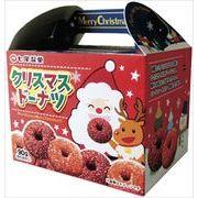 クリスマス ドーナツ /クリスマス Xmas ドーナツ お菓子 ギフト