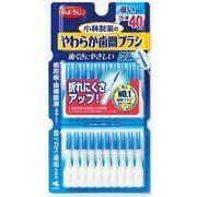 やわらか歯間ブラシ SS-Mサイズ 40本 【 小林製薬 】 【 フロス・歯間ブラシ 】