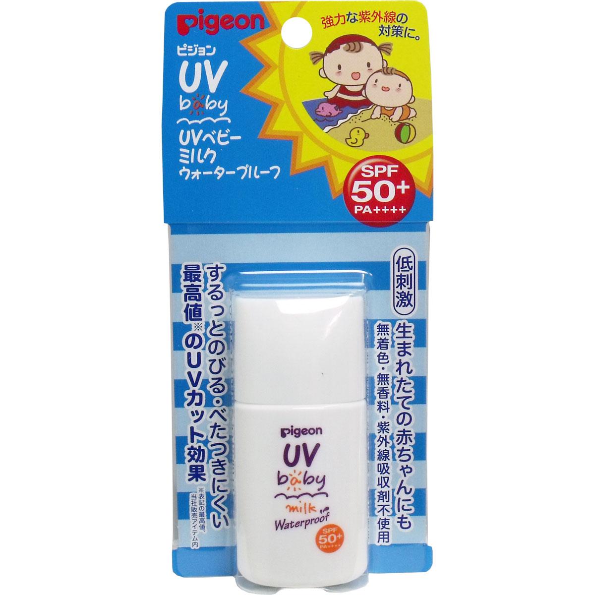 [シーズン終売] ピジョン UVベビーミルク ウォータープルーフ SPF50+PA+++ 20g