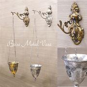 ブリーゼメタル ハンギングベース・ウォールフック【Brise Metal Vase】