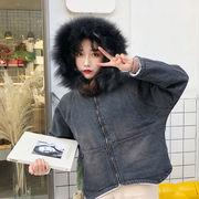 冬 新しいデザイン 韓国風 手厚い ふわふわ 毛 襟 帽子付き バットスリーブ デニムジ