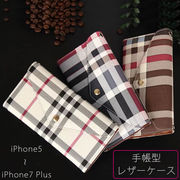 【即納アリ】手帳型iPhoneXケース/ ストラップ&カード収納つき/ チェック 保護 レザー調/iPhone