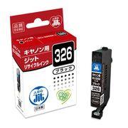 ジット JITインク BCI-326B対応 JIT-C326B 00016449