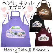 【HenryCats&Friends】エプロン 4種 キッチン 猫 ねこ ネコ犬 イヌ 雑貨 プレゼント ギフト