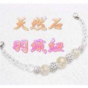 天然石 羽織紐 和装小物 帯飾り 水晶 和柄 桜 着物 ストラップ ハンドメイド 日本製 HH