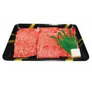 神戸ビーフ焼肉もも300g