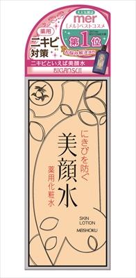 明色美顔水 薬用化粧水 【 明色化粧品 】 【 化粧水・ローション 】