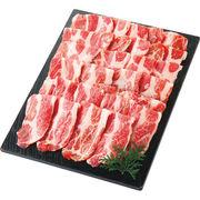 スペイン産 イベリコ豚ベジョータ一口ステーキ