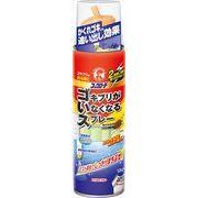 コックローチ ゴキブリがいなくなるスプレー 200ml 【大日本除虫菊(金鳥)】 【殺虫剤・ゴキブリ】