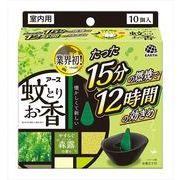 アース蚊とりお香森露の香り10個函入 【 アース製薬 】 【 殺虫剤・ハエ・蚊 】