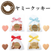 ■TOWA 陶和■ ヤミークッキー