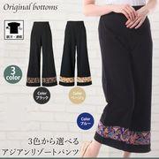 バリ柄のポイントが素敵!ブラックパンツ ズボン パンツ