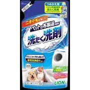 ペットの布製品専用 洗たく洗剤 つめかえ用 【 その他 】 【 ペット用品 】
