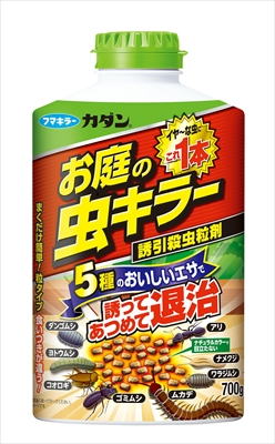 カダンお庭の虫キラー殺虫誘引粒剤700G 【 フマキラー 】 【 殺虫剤・園芸 】