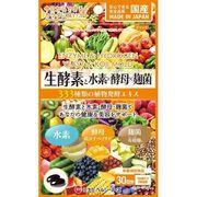 ミナミヘルシーフーズ  [機能性サプリ]生酵素×水素 酵母×麹菌