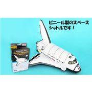 DARON/ダロン インフレーティブ スペースシャトル