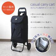 【バッグ】キャリーバッグ キャリーケース キャリーカート 保冷バッグ オリジナル