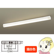 LGB52112LE1 パナソニック LEDキッチンライト 拡散タイプ Hf蛍光灯32形1灯器具相当(温白色)