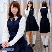 ■送料無料■ 和洋九段女子女子中学校・高等学校 旧冬制服 サイズ:M/BIG