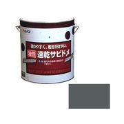 アサヒペン 速乾サビドメ 3L グレー(ねずみ色)×5セット