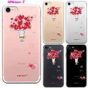 iPhone7 対応 アイフォン ハード クリアケース カバー シェル 猫 ネコ にゃんこ 腹巻 ハート いっぱい