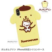 ポムポムプリン iPhoneX対応シリコンケース SAN-785PN