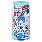 らくハピ お風呂の防カビ剤 カチッとおすだけ 無香料 【 アース製薬 】 【 住居洗剤・お風呂用 】