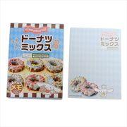 【メモ帳】シナモロール/レトルトメモ/ドーナッツ
