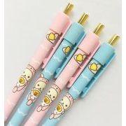 ★文具★ペン★自動鉛筆★ 0.5mm