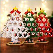 一片木質 クリスマスツリーデスクトップコンパクトDIY ミニクリスマスツリー 装飾シーンショーウインドー