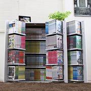 DVDで最大400収納書棚 ストッカー ホワイト 日本製 FM70WH