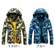 冬新入荷 ダウンジャケット メンズ 用ブルゾン 防寒アウター アウター 軽量 厚手 迷彩柄