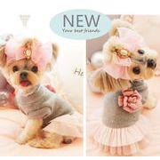 超可愛いペット服☆犬服◆犬用セーター◆ペットのセーター◆ペット用品◆犬用のスカート◆ペット用スカート