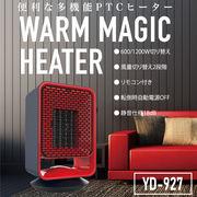 温風PTCヒーター(角型)